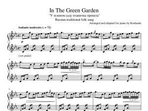Koshanin - In the Green Garden